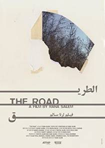 Picture of a movie: The Road