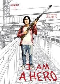 Picture of a book: I Am a Hero Omnibus, Volume 1