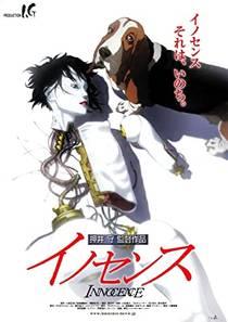 Picture of a movie: Inosensu: Innocence