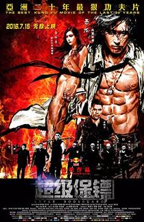 Picture of a movie: Iron Protector