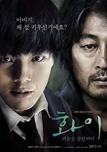 Picture of a movie: Hwayi: Gwimuleul Samkin Ai