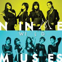 Picture of a band or musician: Nine Muses