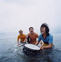 Picture of a band or musician: サンボマスター