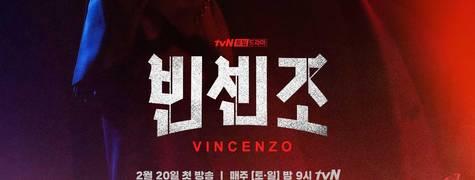 Image of Vincenzo