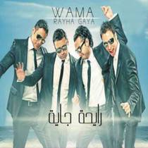 Picture of a band or musician: Wama