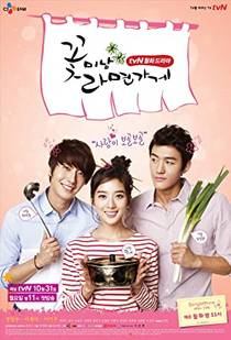 Picture of a TV show: Flower Boy Ramyun Shop