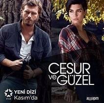 Picture of a TV show: Cesur Ve Güzel