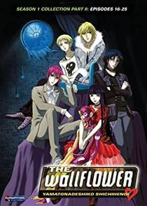 Picture of a TV show: The Wallflower