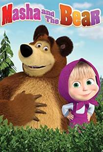 Picture of a TV show: Masha And The Bear