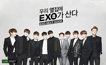 Picture of a TV show: Exo Next Door