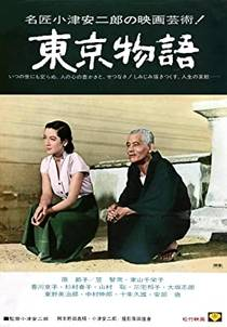 Picture of a movie: Tokyo Story