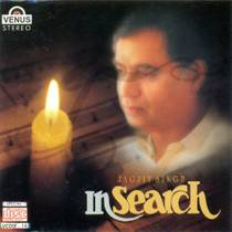 Picture of a band or musician: Jagjit Singh