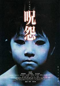 Picture of a movie: Ju-On
