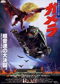 Picture of a movie: Gamera: Guardian Of The Universe