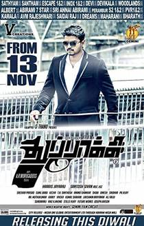 Picture of a movie: Thuppakki