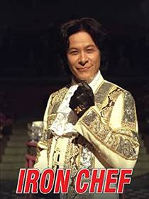 Picture of a TV show: Iron Chef