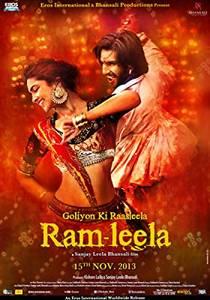 Picture of a movie: Goliyon Ki Rasleela Ram-Leela