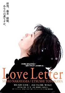 Picture of a movie: Love Letter