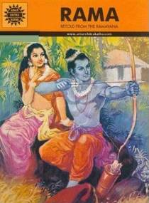 Picture of a book: Rama